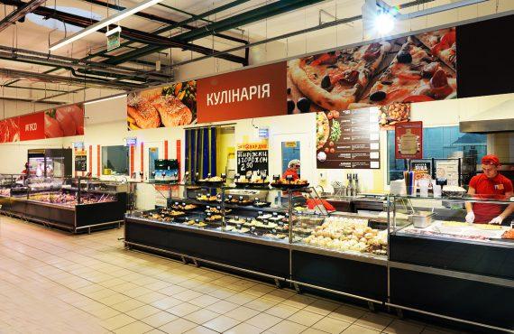 """""""RETAIL GROUP"""" otworzył w Kijowie swój trzeci supermarket  """"VELMART"""""""