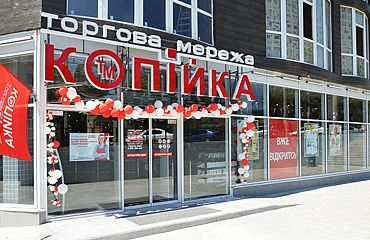 Three new Kopeyka's facilities with an end-to-end solution in Odessa