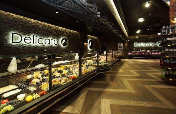 "001 570x370 - Supermarket ""Delicate"""