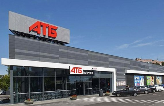 Energy Saving Refrigerated Gondola Merchandiser by Hitline Wins ATB's Electronic Trading