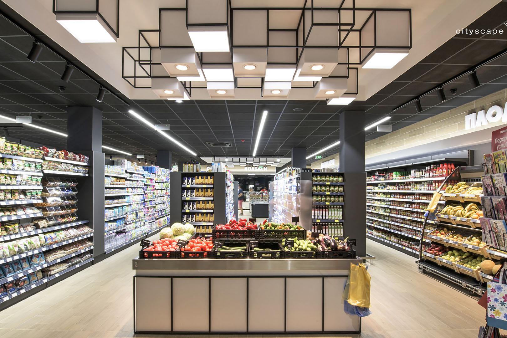 Supermarket My Market