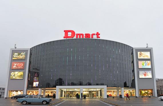 Długo oczekiwane otwarcie supermarketu Dmart