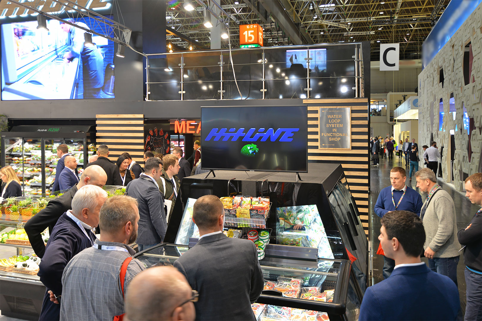 Hitline company stand at Euroshop 2020