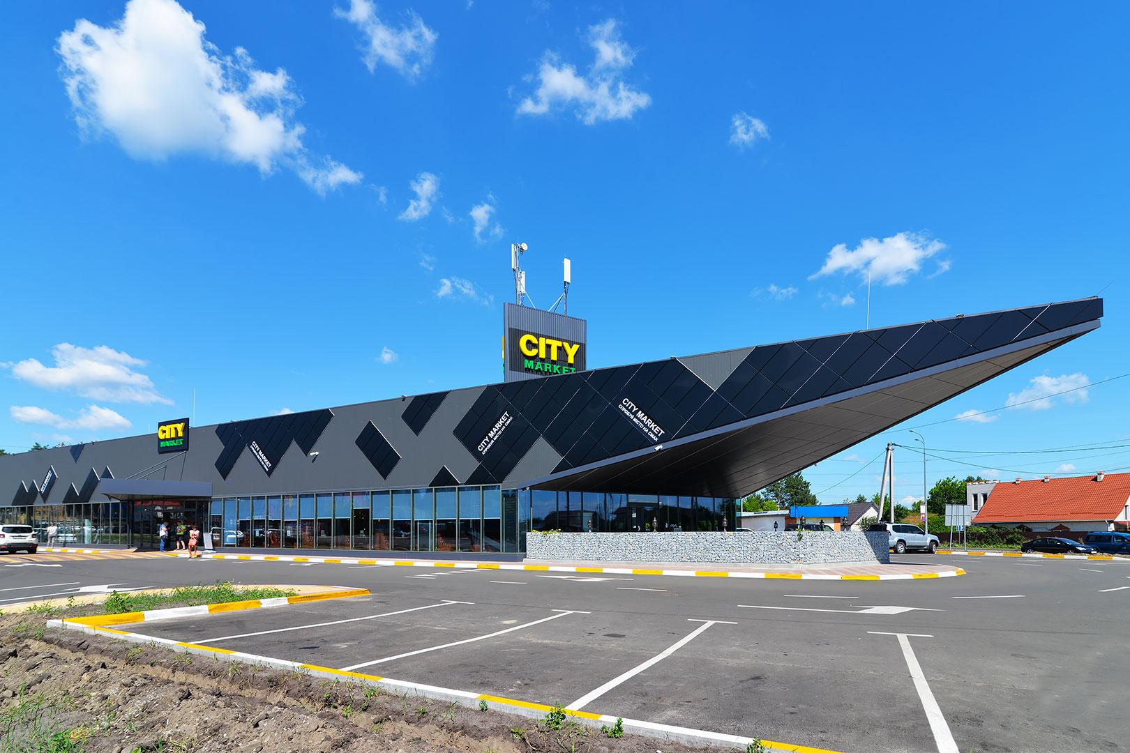 Supermarket City Market
