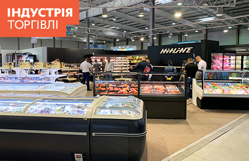 """Hitline at """"Retail Industry 2020"""""""