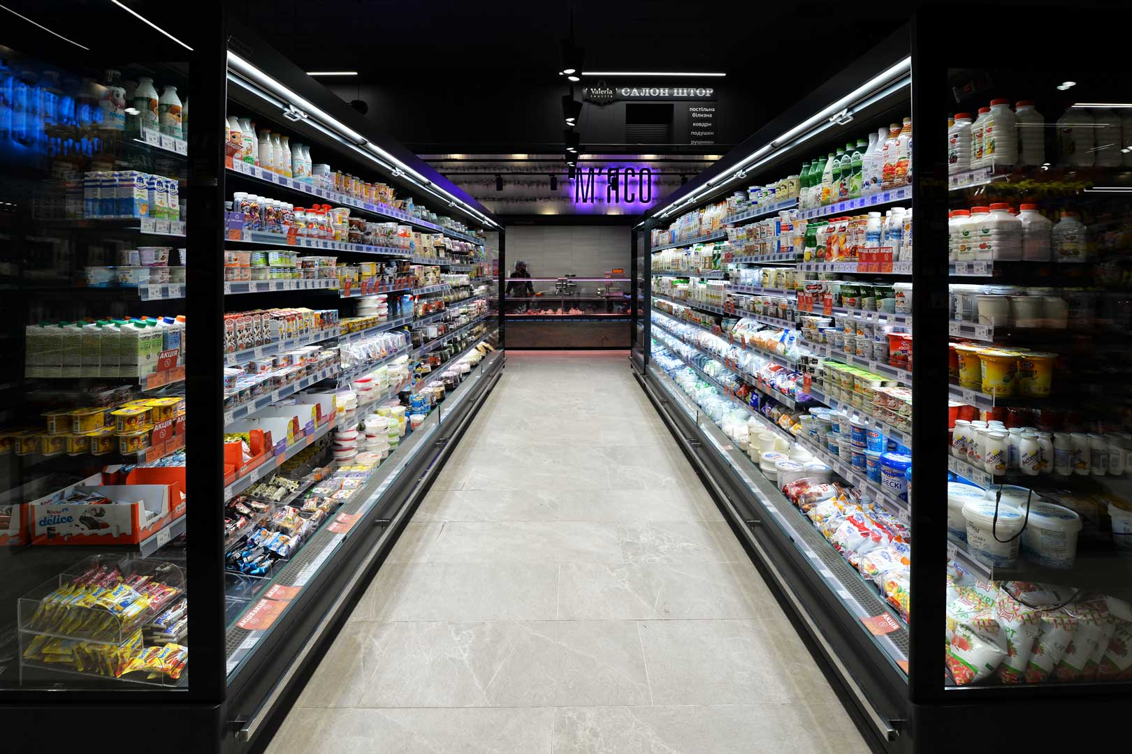 "Refrigerated multideck cabinets Indiana MV 080 MT O 205, supermarket ""Semya"""