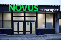 Store Novus
